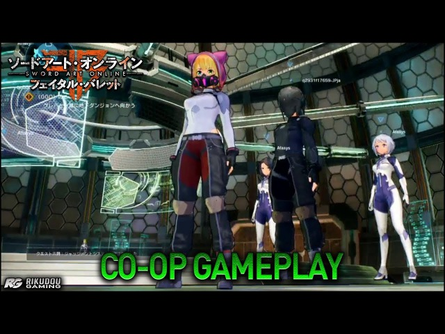Sword Art Online: Fatal Bullet - Co-Op, PvP, Weapons Social Hub