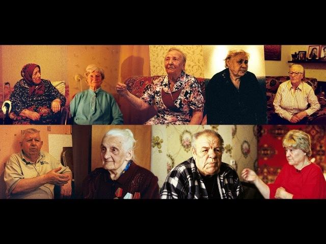 Фильм-монолог о детстве узников концлагерей