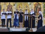 Фестиваль церковных хоров Храм Преображения Господня