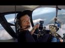 CNP VLOG - Сахалин. Съемки с вертолета на Ronin и RED Scarlet-W
