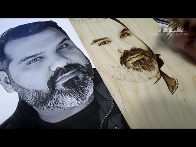 Пирография, мужской портрет/Pyrography portrait of a man