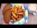 Как прожить в день на 74 рубля 37грн Завтрак обед и ужин vanzai