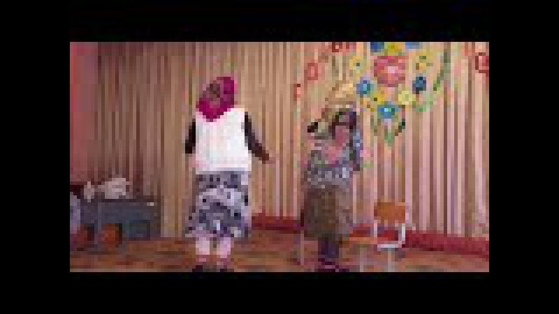 Бабушки Родительская сценка на День матери