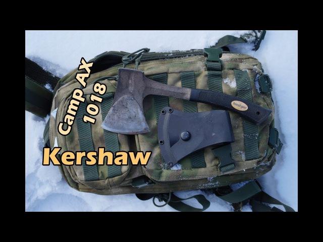 Обзор на худший топор, что у меня был. Kershaw Camp AX 1018. Последнее видео на канале...