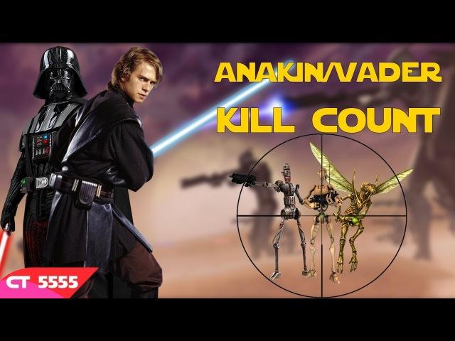 Star Wars Anakin/Vader Kill Count