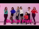 BLACKPINK – As If It's Your Last dance cover by Lighthouse team