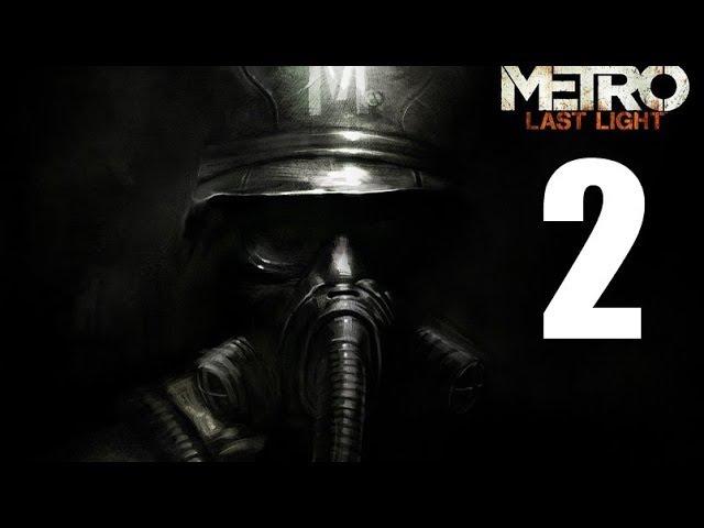 Прохождение Metro: Last Light 2 Возвращение в Москву ( с комментариями) » Freewka.com - Смотреть онлайн в хорощем качестве
