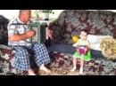 дедушка и внучка играю на гармошке