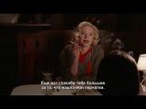 Кэрол. Пародия - Кейт МакКиннон и Кумэйл Нанджиани (Руни Мара, Кейт Бланшетт ). Рус...