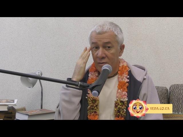Чайтанья Чандра Чаран дас - ШБ 11.29.16-22 Беспокойство ума
