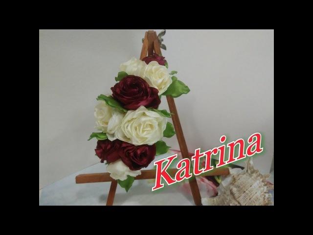 Ободок из роз/ Bezel de rosas