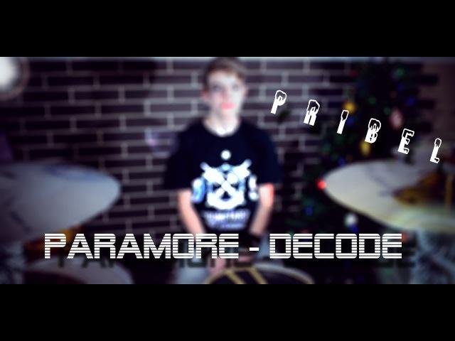 Парфеев Денис Paramore - Decode drumcover by Denis Parfeev