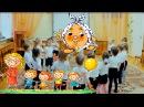Хореография в детском саду - танец колобок