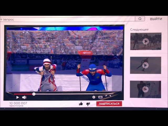 КВН Сборная бывших спортсменов - Спортивная трансляция