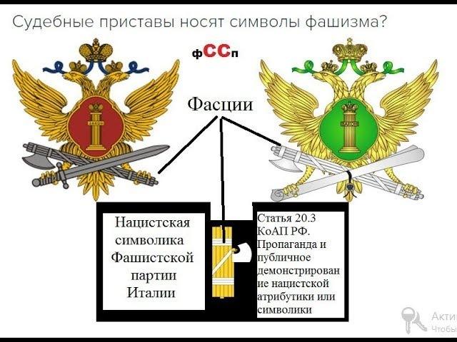 Народный контроль бомбит частную фирму УФССП Астрахань