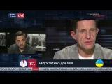 Шкиряк о запрете въезда в Украину российских артистов, которые посещали аннекси...