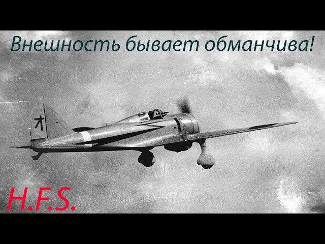 Nakajima. Ki-27.Японский армейский истребитель. История создания. Боевое применение.