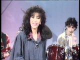 Ofra Haza - B'cherem Teiman, 1985 (
