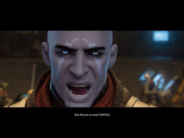 Destiny 2. 1 Время фантастического шутера! (2K 60fps)