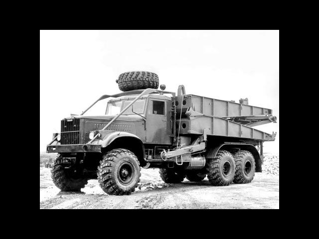 ТММ 3 на шасси КрАЗ 255Б 1970