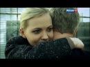 Фильм Не бросай меня. Русские Мелодрамы 2017
