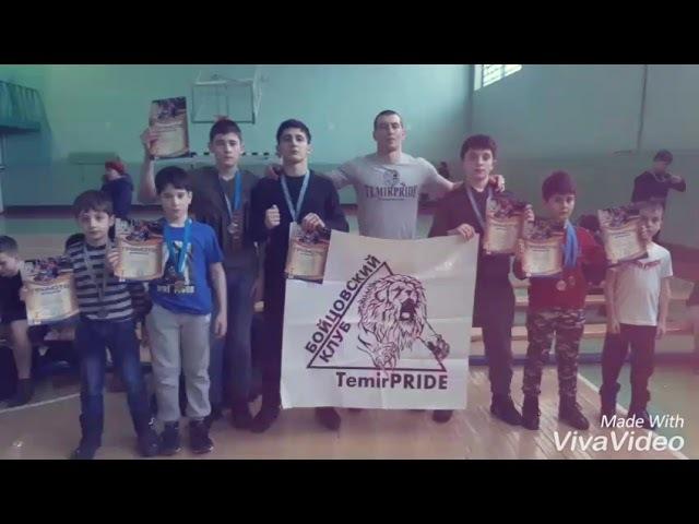Чемпионат Карагандинской области по ПАНКРАТИОНУ UWW 11 03 18