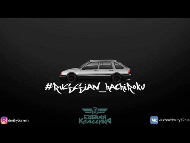 ИЖ-2126 Russian Hachiroku PROMO