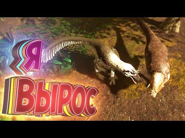 Прирождённый ХИЩНИК - SAURIAN Симулятор Динозавра - Прохождение 2