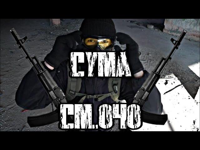 Обзор привода cyma cm.040 от дрища.