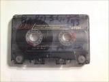 DJ Sound - Hades Drums Instrumental1993Memphis,TnMaster Tape