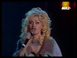 Светлана Разина Наступает Ночь Live at Дискотека 80 х '2003