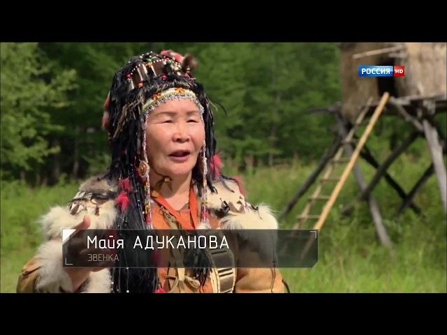 Ключевская сопка на Камчатке. Вершины России