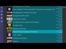 Навигатор ОТТ - продвинутая программа для ТВ онлайн на Андроид