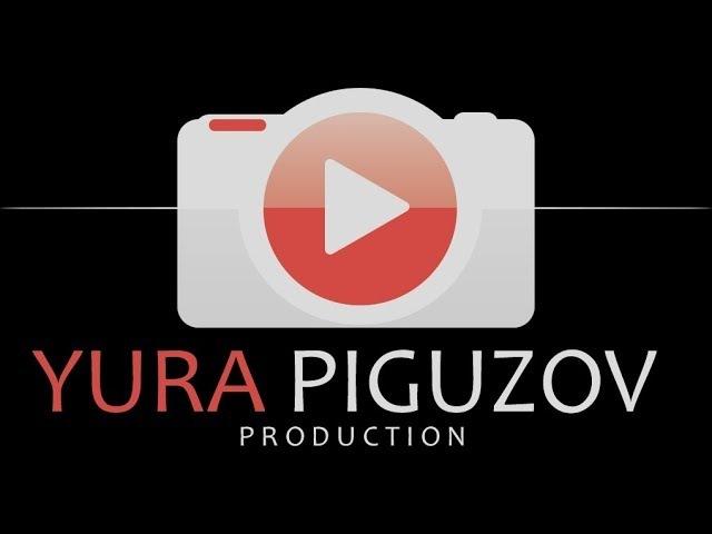 ФОТОГРАФ КЛИПМЕЙКЕР/YuraPiguzovProduction