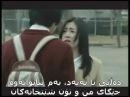 Mohsen Chavoshi Man kam tahamolam Kurdish subtitle