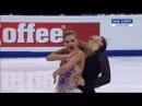STEPANOVA / BUKIN Степанова / Букин 2018 SD - EUROPEAN CHAMPIONSHIPS