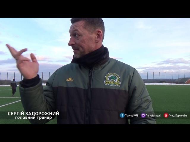 Сергій Задорожний — про гру проти «Агрону-ОТГ»