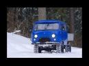 УАЗ ФЕРМЕР 39094 зимой по глубокому снегу/ UAZ 39094
