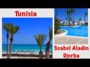 Отпуск Tunisia Hotel Seabel Aladin Djerba