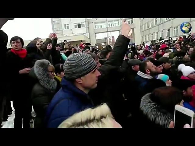 Бунт в Волоколамске Губернатор Воробьев бежит с позором от жителей!