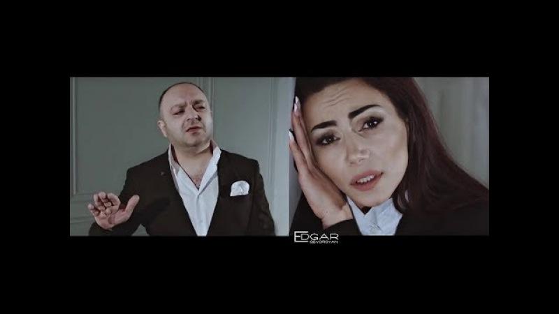 Edgar Gevorgyan Iveta Yedigaryan - Im Sirty Qonn E | Official Music Video | █▬█ █ ▀█▀ 2018