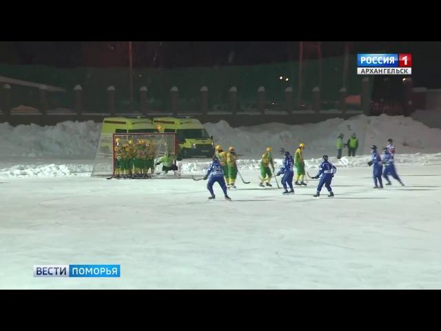 «Вести-Поморья». Архангельский «Водник» не попал в плей-офф