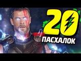 20 ПАСХАЛОК в