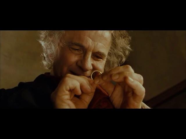 Бильбо и кольцо:моя прелесть...Властелин колец:Братство кольца(2001)
