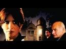 💀💥ПРИСТАНИЩЕ 💥💀ЗАХВАТЫВАЮЩИЙ СЮЖЕТ! ОСТРОСЮЖЕТНЫЙ ФИЛЬМ! детектив, триллер, криминал,ужасы,