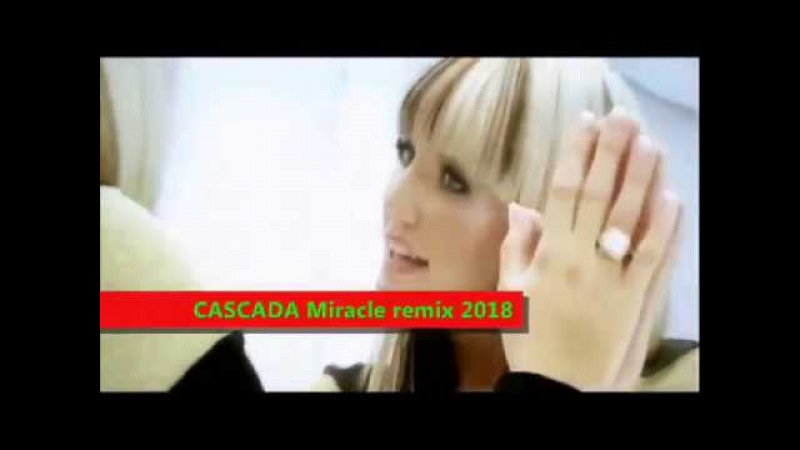 CASCADA Miracle remix 2018