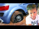 Funny BABY accident Stuck in the mud Ride on POWER WHEEL Tractor Excavator Buldozer Mister Max