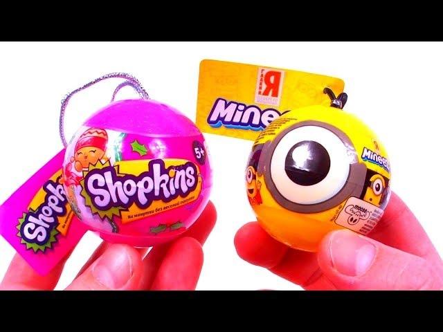 EGGS Surprise Toys Shopkins Minions Шопкинс Миньоны сюрпризы с игрушками распаковка surprise unboxin