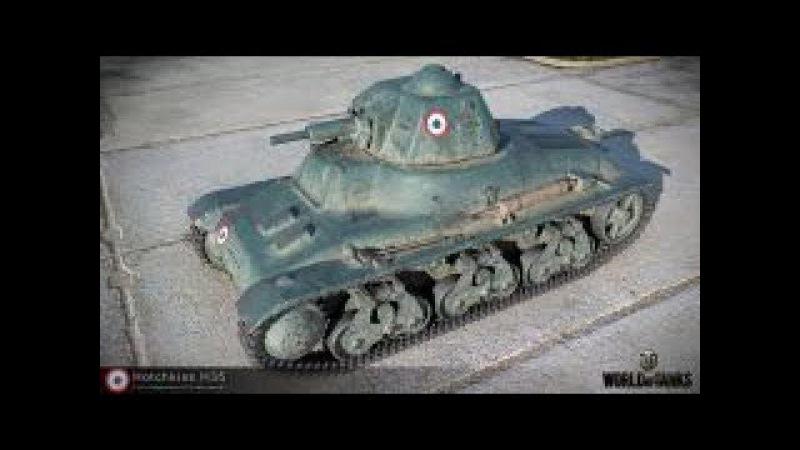 World of Tanks PS 4 как легко взять медаль колобанова H35