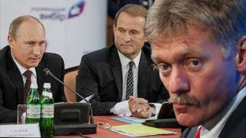 Кремль занервничал